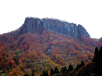 Arafuneyama1.jpg